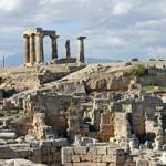 Прагматика понимания древнегреческой реальности.